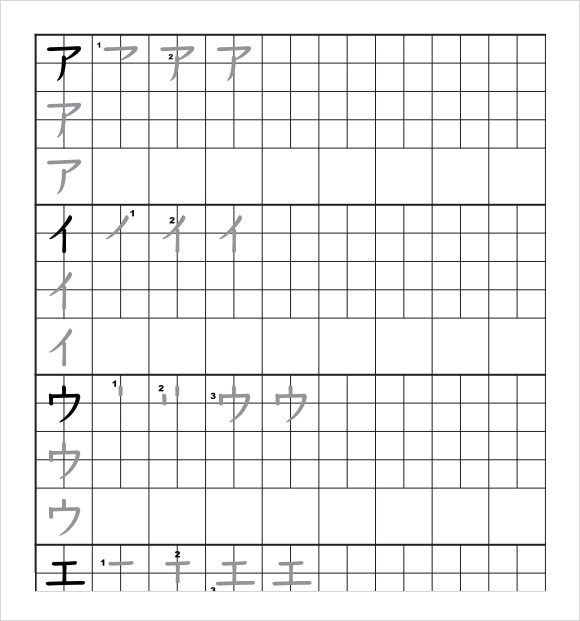 calligraphy line spacing guide